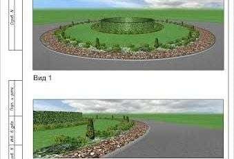 дизайн-проект дорожной развязки